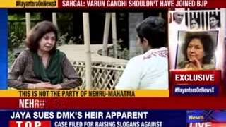 Indira's cousin slams Congress under Sonia on NewsX - NEWSXLIVE