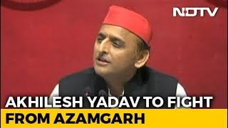 Akhilesh Yadav To Contest From Father Mulayam Singh Yadav's Azamgarh Seat - NDTV