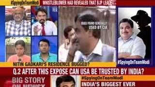 Nitin Gadkari: Report of my residence bugged highly speculative - NEWSXLIVE