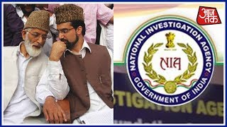 NIA To File Charges In Terror Funding Case Today - AAJTAKTV