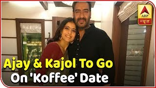 Ajay Devgn & Kajol to go on 'Koffee' date with Karan Johar! - ABPNEWSTV