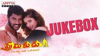 Premikudu Full Songs Jukebox || Prabhudeva, Nagma || A R Rahman || S Shankar - ADITYAMUSIC