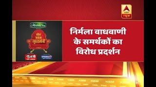 Gujarat Assembly Elections: BJP faces protest from supporters over dropped leaders - ABPNEWSTV