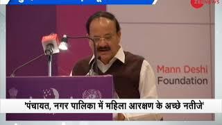 All political parties should ensure passage of Women's Reservation Bill: Venkaiah Naidu - ZEENEWS