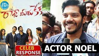 Actor Noel Response About Raja Meeru Keka Movie || Lasya || Taraka Ratna  || Krishna Kishore - IDREAMMOVIES