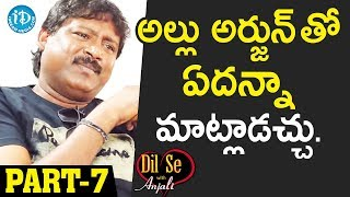 Comedian Prabhas Sreenu Exclusive Interview - Part #7 || Dil Se With Anjali - IDREAMMOVIES