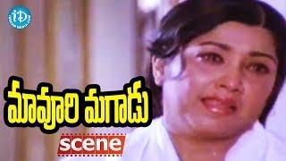Maavoori Magaadu Movie Scenes - Krishna Promises To Marry Sridevi || Krishna, Sridevi - IDREAMMOVIES
