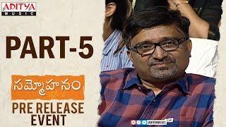 Sammohanam Pre-Release Event Part 5 | Sudheer Babu, Aditi Rao Hydari - ADITYAMUSIC