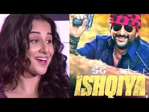 Dedh Ishqiya - Vidya Balan to see the official trailer of the movie by Vishal Bhardwaj