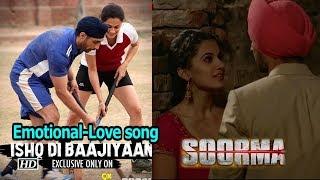 Ishq Di Baajiyaan: Diljit-Taapsee's Emotional-Love song - BOLLYWOODCOUNTRY