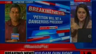 Maoists Plot: SC asks for petition if need SIT probe - NEWSXLIVE