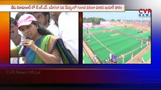 All Arrangements Set For TRS Public Meeting In Nizamabad | CVR NEWS - CVRNEWSOFFICIAL
