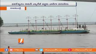 Flood Water Intensity Increased at Dowleswaram Barrage Due To Heavy Rains | Rajamoundry | iNews - INEWS