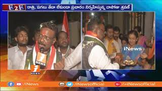 Cong Candidate Dasoju Sravan Face To Face Over Election Campaign In Khairatabad Constituency | iNews - INEWS