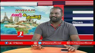 MD Sudheer About Hill Stations Tour Packages | Indian Tours & Travels | iNews - INEWS
