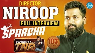 Next In Frankly With TNR ( Don't Miss This Interview) || Talking Movies With iDream - IDREAMMOVIES
