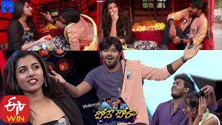 Pove Pora Latest Promo - 21st December 2019 - Poove Poora Show - Sudheer,Vishnu Priya - Mallemalatv - MALLEMALATV