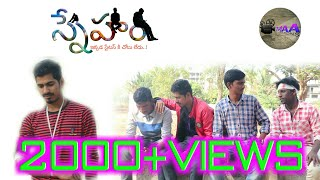 Sneham | Latest telugu short film | by MAA creations - YOUTUBE