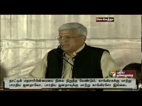 Prakash Karat attacks Narendra Modi