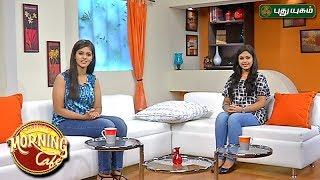 Morning Cafe – Breakfast Show for Women 21-06-2017  PuthuYugam TV Show