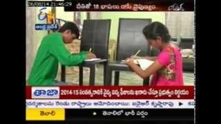 Various Types Of Hand Writing Is The Speciality Of These Youngsters - ETV2INDIA