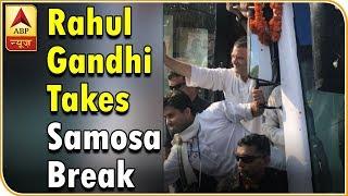 Kaun Banega Mukhyamantri Full: Rahul Gandhi takes samosa break - ABPNEWSTV