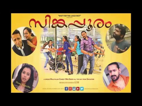Singappooram | S01 | Trailer | Teaser | Preview | Malayalam Comedy Web Series | Singapore