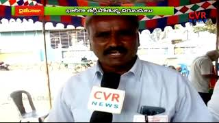 మిర్చికి వైరస్ తెగుళ్లు : Mirchi Crop Collapsed Due to Bobbara Virus in Guntur Dist | Raithe Raju - CVRNEWSOFFICIAL