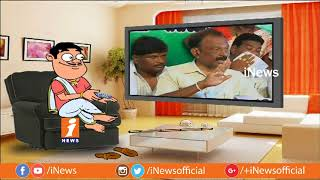 Dada Funny Talk With Raghuveera Reddy Over His Comments on Chandrababu | Pin Counter | iNews - INEWS