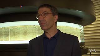 Piece of Dead Sea Scroll on Public Display for First Time in Jerusalem - VOAVIDEO