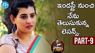 Actress Archana Exclusive Interview Part #9 | Frankly With TNR | Talking Movies with iDream - IDREAMMOVIES