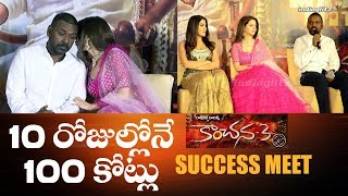 Rs 100 crores in just 10 days for Kanchana 3: Raghava Lawrence at Success Meet || IndiaGlitz Telugu - IGTELUGU