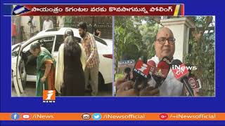 Nadendla Bhaskara Rao Casts His Vote | Telangana Assembly Polling 2018 | iNews - INEWS