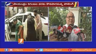 Nadendla Bhaskara Rao Casts His Vote | Telangana Assembly Polling 2018 | iNews - INEWS