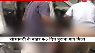 Dead body found in a car in UP's Noida - ZEENEWS