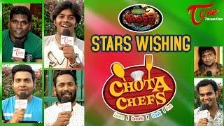 Jabardasth Stars | Getup Srinu, Ram Prasad, Sudigali Sudheer Wishing Chota Chefs - TELUGUONE