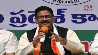 T-Congress Leader Marri Shashidhar Reddy Speaks To Media Over Telangana Voters Enrollment | CVR NEWS - CVRNEWSOFFICIAL