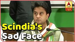 Jyotiraditya Scindia's Sad Face Captured On Camera During Congress' PC | ABP News - ABPNEWSTV