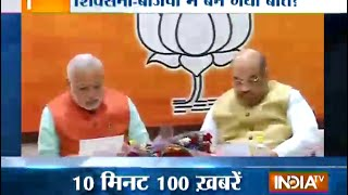 India TV News: News 100 | October 22, 2014 | 6:30 AM - INDIATV