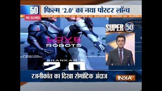 Super 50 : NonStop News | November 16, 2018 | 5:00 PM - INDIATV