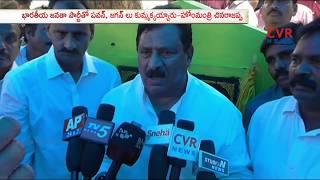 Home Minister Chinna Rajappa Comments on YS Jagan & Pawan Kalyan | CVR NEWS - CVRNEWSOFFICIAL