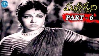 Malleswari Full Movie Parts 6/14 || NTR, Bhanumathi Ramakrishna, Vangara - IDREAMMOVIES