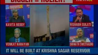 Mother Couvery Statue, Karnataka Govt proposal, Topstories || Nation 9 || - NEWSXLIVE
