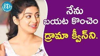 నేను బయట కొంచెం డ్రామా క్వీన్ ని. - Actress Pranitha || Talking Movies With iDream - IDREAMMOVIES