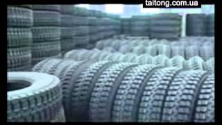 Тайтонг изготовитель шин для грузовиков, taitong.com.ua