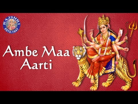 Hey Jag Janani - Ambe Maa Ni Aarti With Lyrics - Sanjeevani Bhelande - Gujarati Devotional Songs