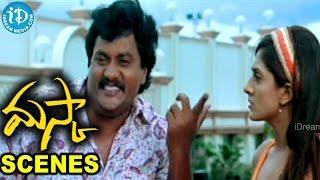 Maska Movie - Ram, Sunil, Sheela Funny Scene - IDREAMMOVIES