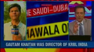 KRBL's role in money laundering case been exposed by NewsX investigation - NEWSXLIVE