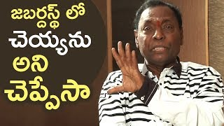 Actor Gundu Hanumantha Rao Comments On Jabardasth Double Meaning Dialogues | I Rejected Jabardasth - TFPC