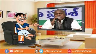 Dada Punches On V Hanumantha Rao Over His Comments on Modi | Pin Counter | iNews - INEWS